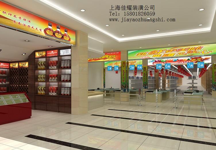大型商场装修-超市店面装修工程-上海佳耀建筑装饰